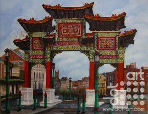 Chinese Gateway by Beryl Jane Worth
