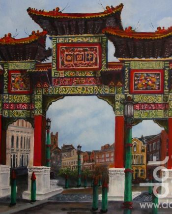Chinese Gateway by Beryl Jane Worth