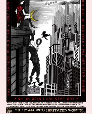 Metropolis-Mike-Goodwin